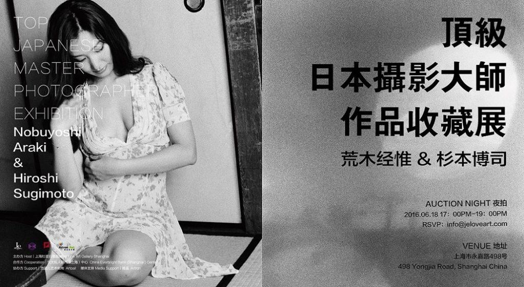 摄影展-02